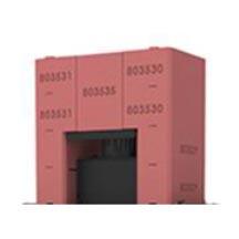 Speicherblock PowerStone 52 kg Nordpeis PISA, PRAHA, CANNES, BOX